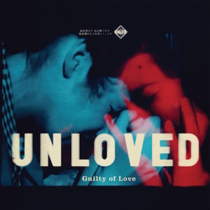 album-art-for-guilty-of-love-by-unloved