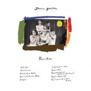 album-art-for-Peanut-Butter-by-Joanna-Gruesome
